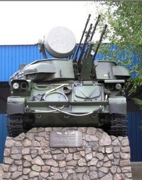 Зенитная самоходная установка ЗСУ 23-4 Шилка